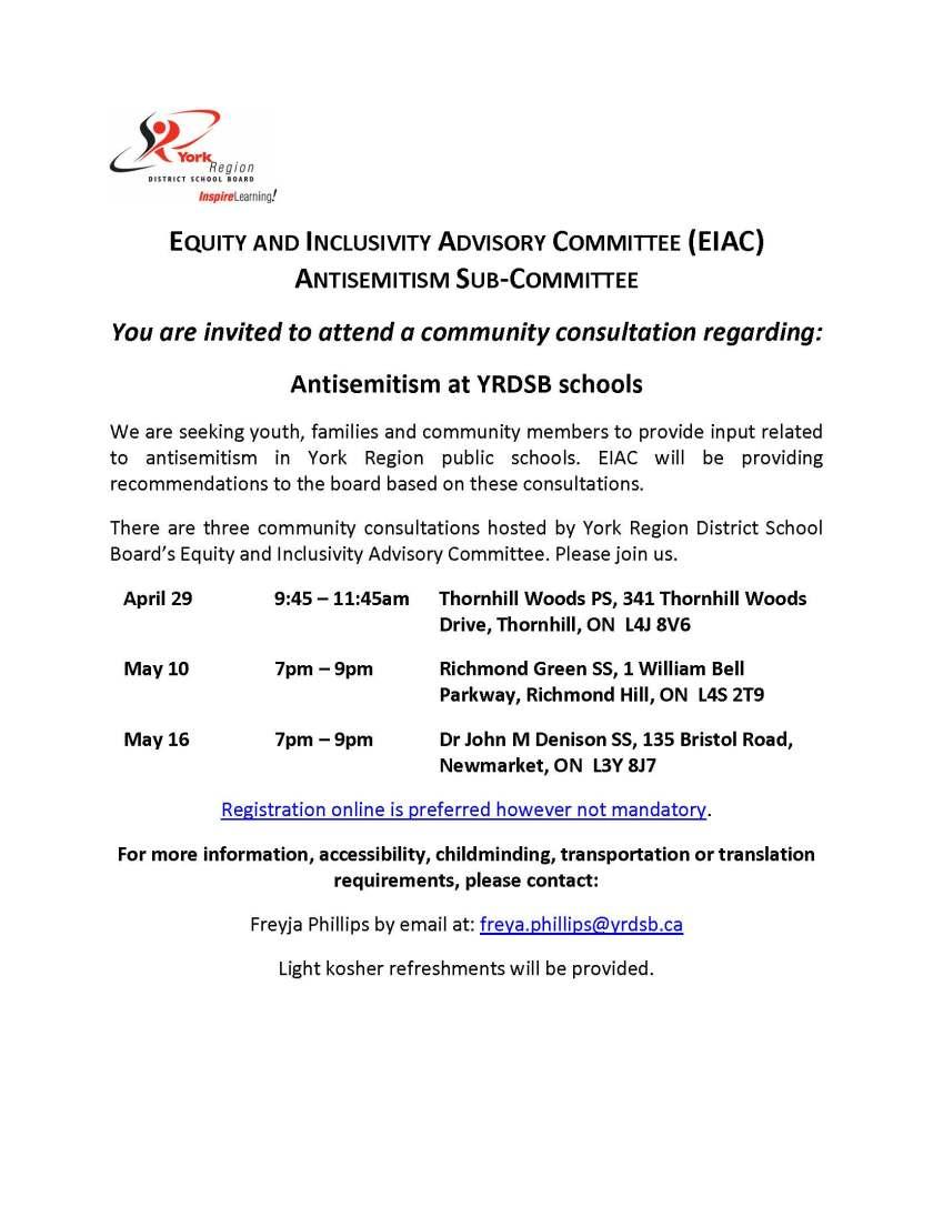 SC-EIAC-Antisemitism-Consultations