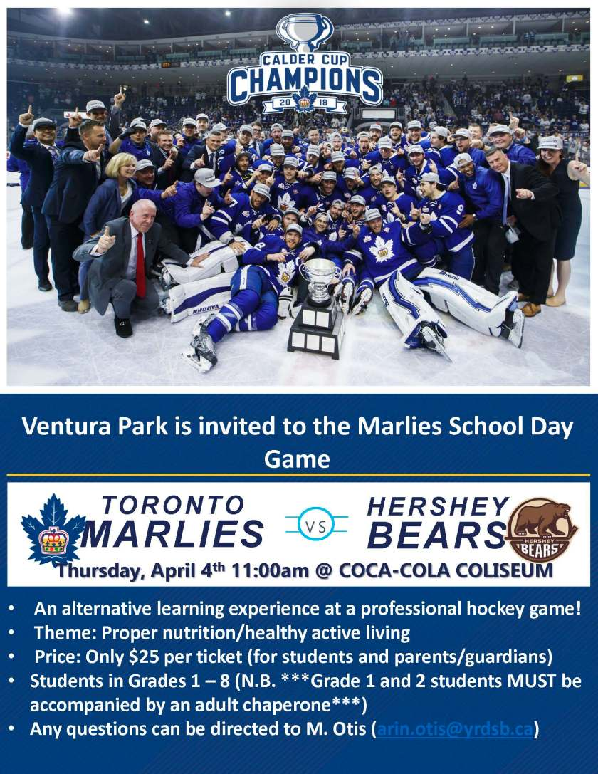School Day Game Flyer